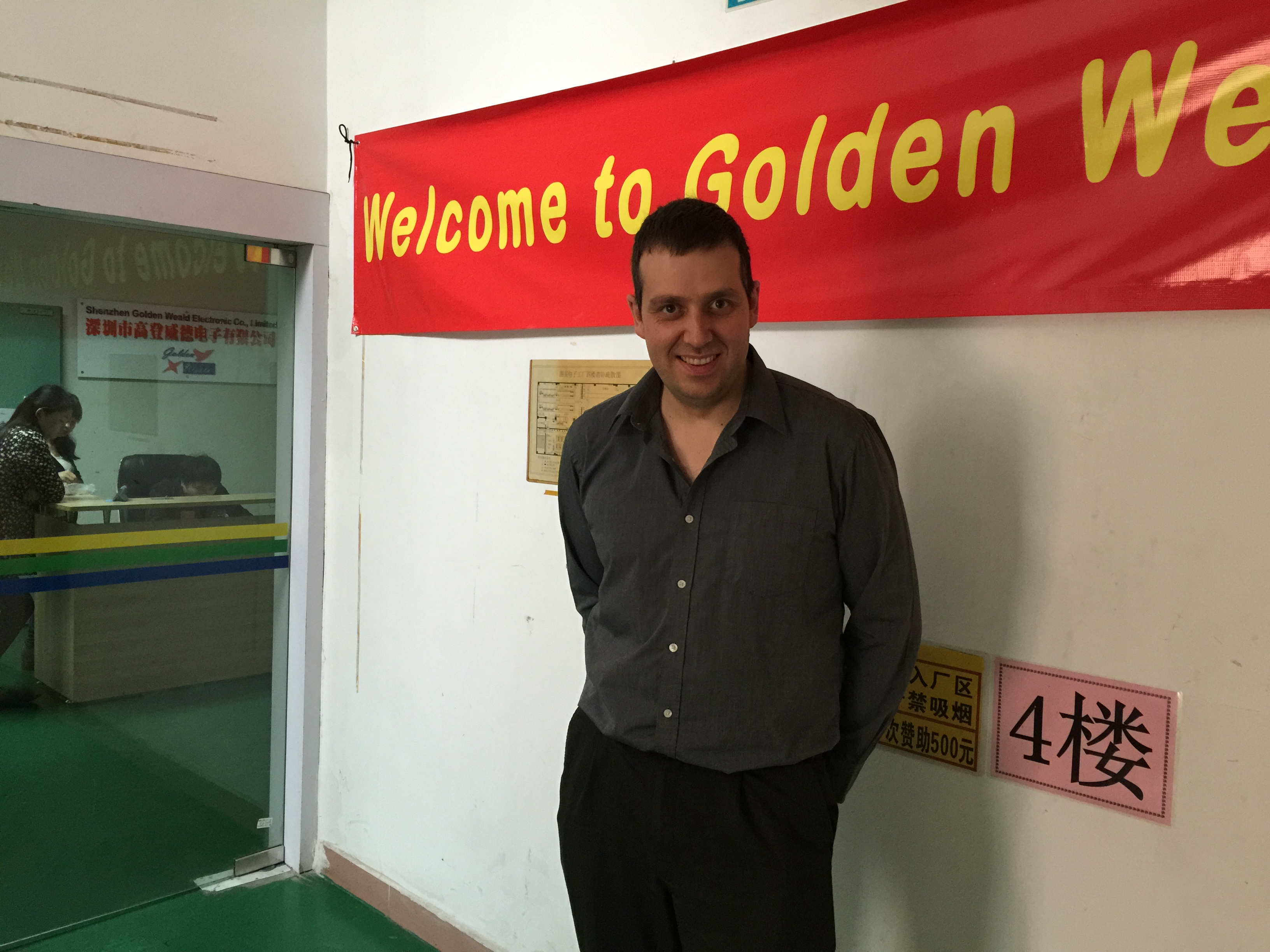 2. 2014 UK customer come to golden weald factory